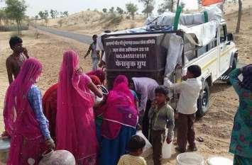 राजस्थान के पेयजल किल्लत वाले गांव जहां टैंकरों की व्यवस्था कर ... पढ़े पूरी खबर