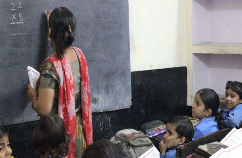 कैराना-नूरपुर उपचुनाव से पहले बढ़ी शिक्षकों की धड़कनें, ये है वजह