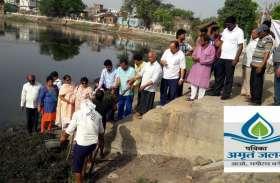 amritam jalam abhiyan इमरती तालाब में छलकीं श्रम की बूंदें- देखें वीडियो