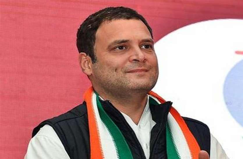 राहुल गांधी के दौरे का रूट चार्ट तैयार, दुर्ग से भिलाई तक करेंगे रोड शो...