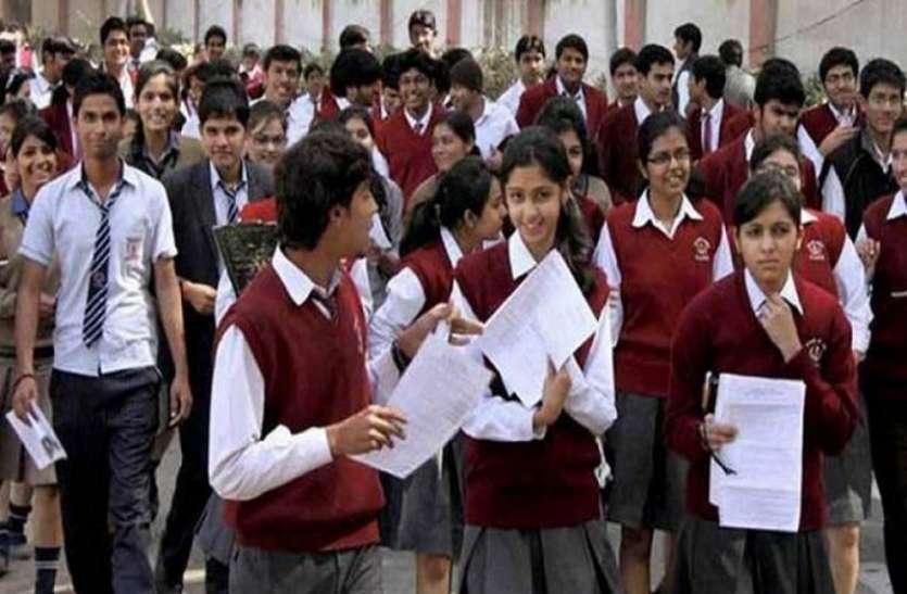 ICSE बोर्ड: 10वीं, 12वीं में छात्रों ने किया उम्दा प्रदर्शन, यहां पढ़िए पूरी लिस्ट