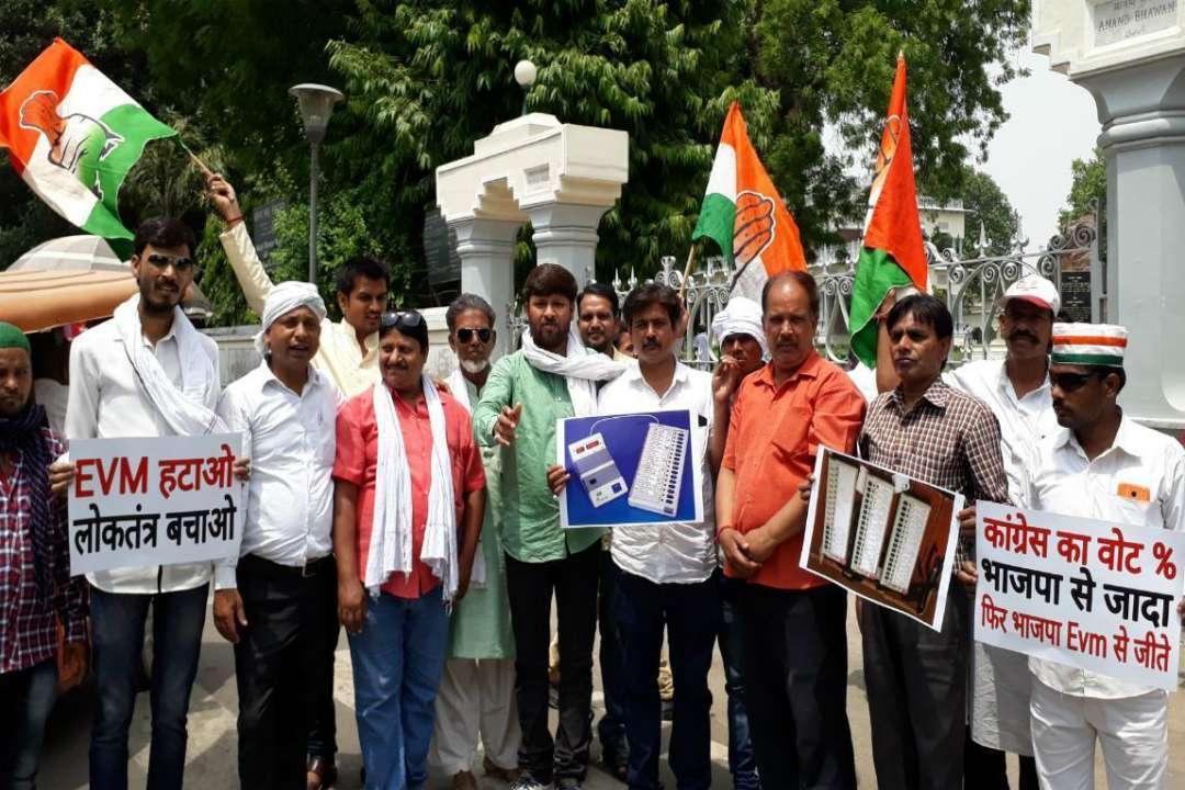 Congress Protest against EVM