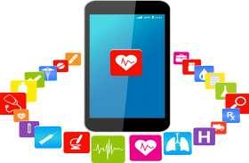 इस App को बताइए अपनी बीमारी, देगा दवा और अस्पताल का पता