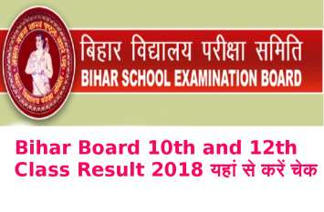 Bihar Board BSEB Class 10th and 12th Result 2018 release