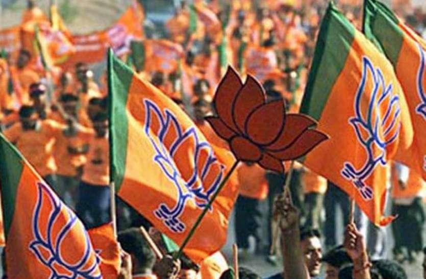 कर्नाटक की जीत का उपचुनाव पर पड़ेगा ये असर
