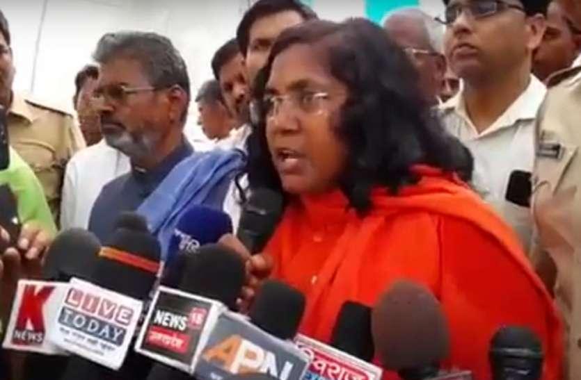 बीजेपी सांसद ने ही सरकार पर लगाये गंभीर आरोप, कहा- आज खतरे में है देश का लोकतंत्र
