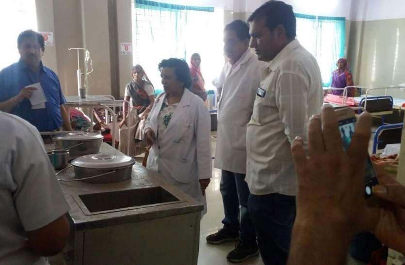 12 डॉक्टर और 30 कर्मचारियों को नोटिस, लापरवाही पर लगाई फटकार