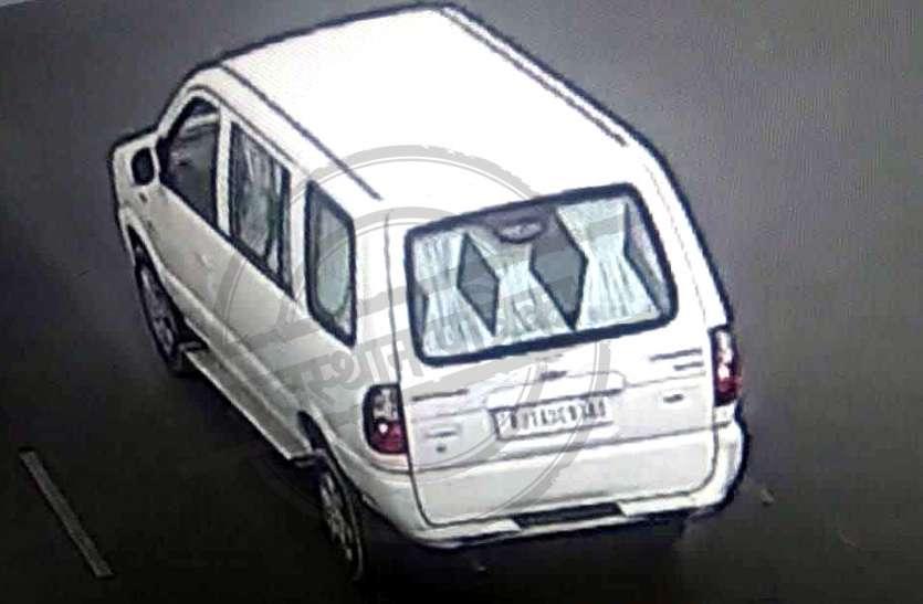 अब तो हद ही हो गई! राजस्थान के CS बंगले के बाहर से IG पुलिस की कार चोरी, 'खाकी' को ऐसे दिया चकमा