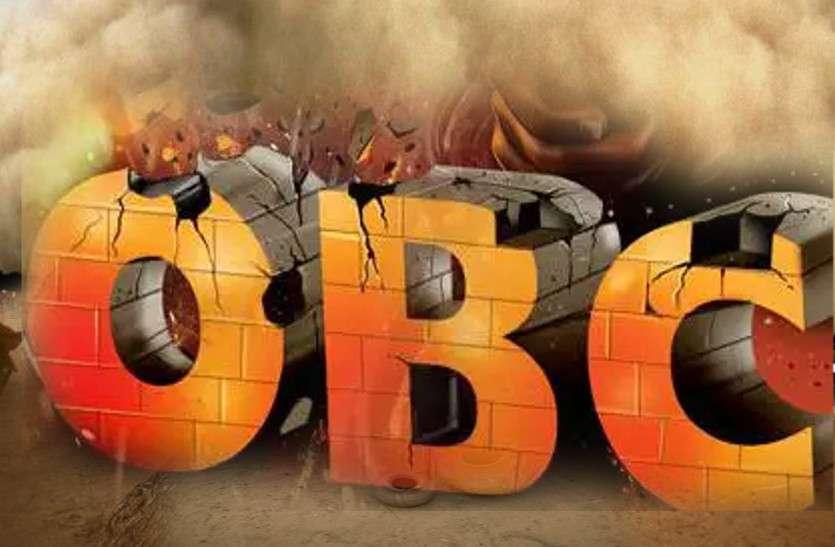 अब जाट समाज ने सरकार के खिलाफ खोला मोर्चा, कहा- ओबीसी में वर्गीकरण बर्दाश्त नहीं, भाई चारा बिगाड़ रही सरकार!