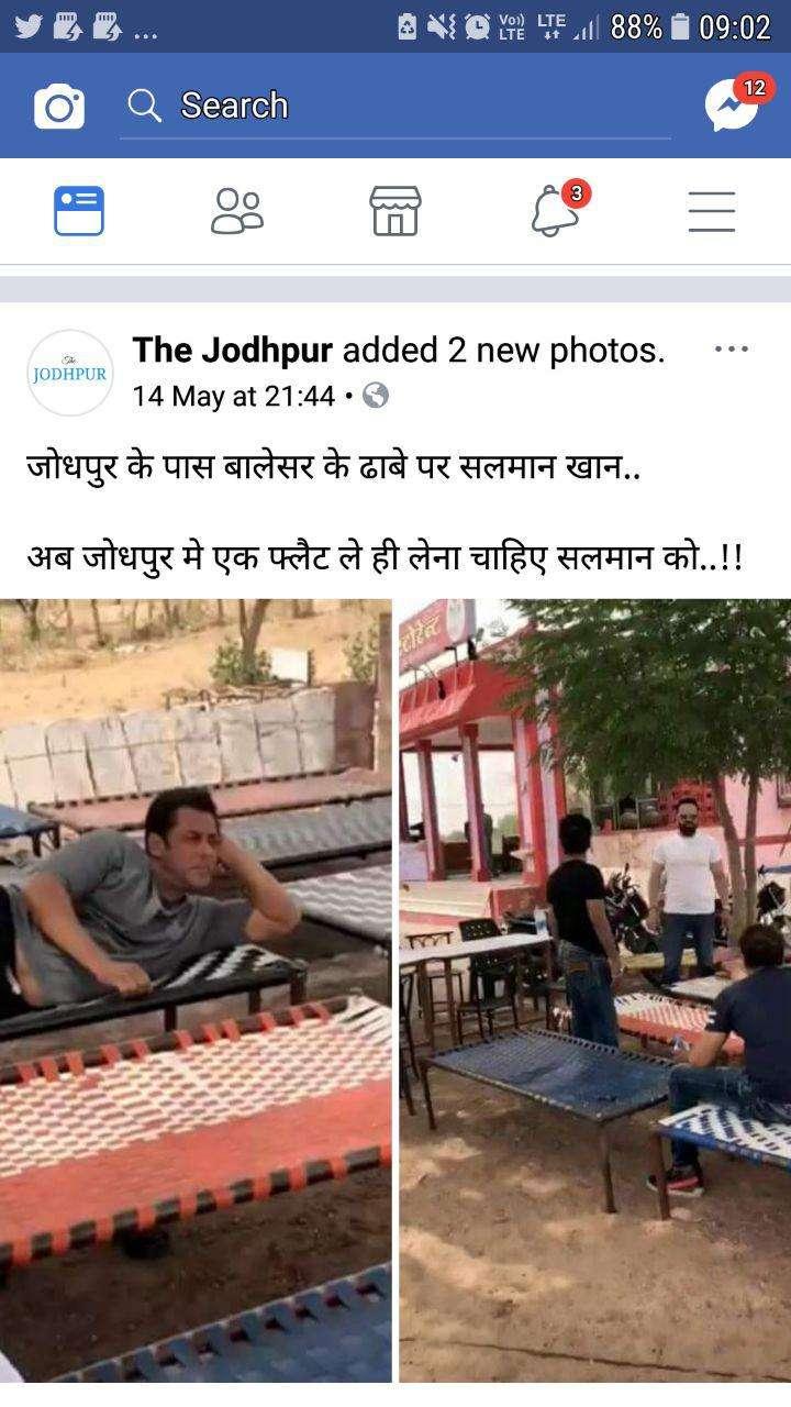 Fan's advice to Salman