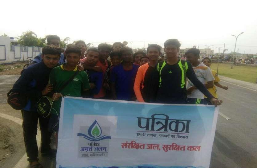 अमृतम् जलम् अभियान: रैली निकालकर दिया जलसंरक्षण का संदेश