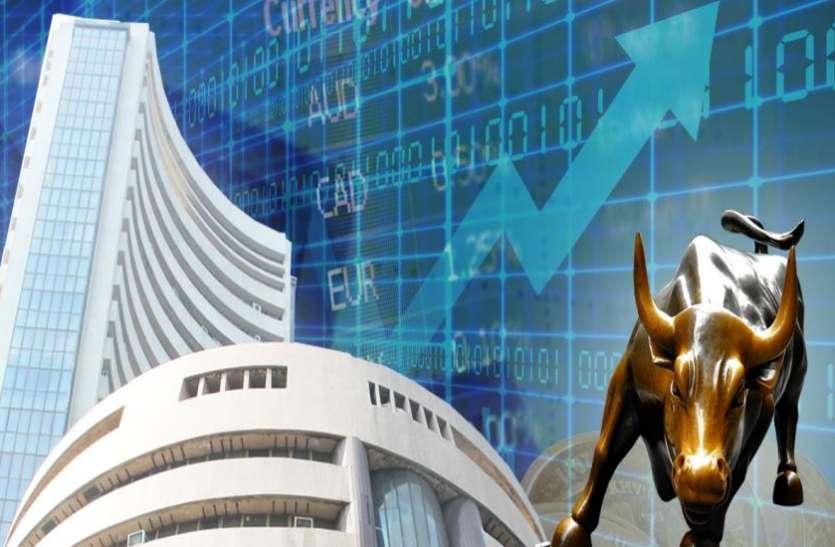 Image result for कर्नाटक में भाजपा को बढ़त से झूमा शेयर बाजार