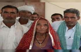 मदर्स डे के अगले दिन 75 साल की मां ने चार बेटों के लिए उठाया शानदार कदम