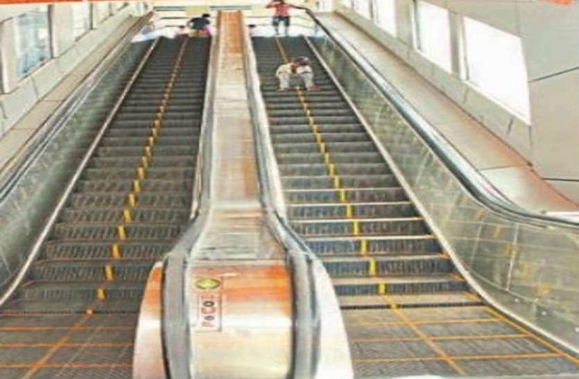 जोधपुर रेलवे स्टेशन पर एस्केलेटर की सुविधा लेने से पहले रहे सावधान, नहीं तो पड़ सकते है इस मुसीबत में