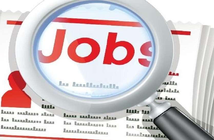 खुशखबरी- UPPSC ने निकाली 11100 पदों के लिए सीधी भर्ती, 18 मई से आवेदन शूुरू