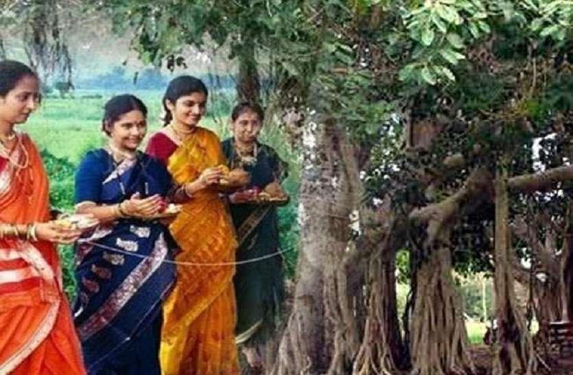 Vat Savitri Vrat 2018 : वट सावित्री पर बरगद के पेड़ की ऐसे करें पूजा, सत्यवान की तरह मिलेगा वरदान