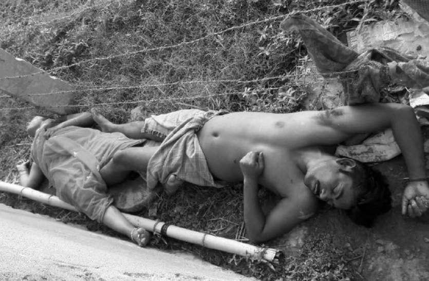 पत्नी को बचाने गया पति भी करंट में फंसा, MP के इस जिले में हुए हृदय विदारक हादसे में दम्पति की मौत