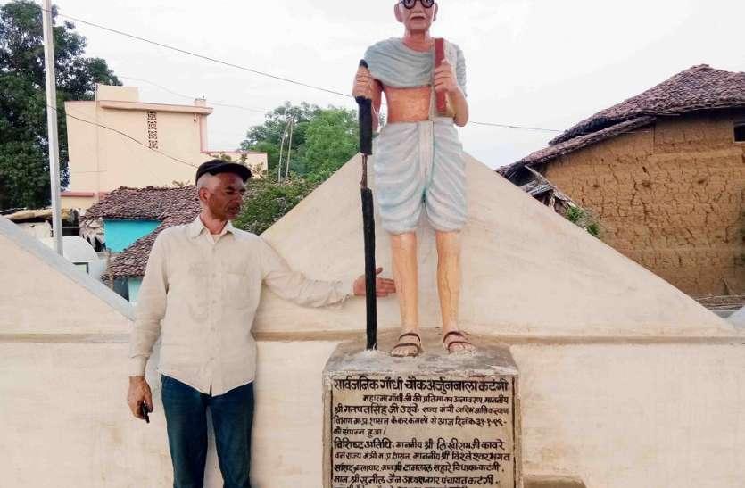 अर्जुननाला में गांधी प्रतिमा खंडित