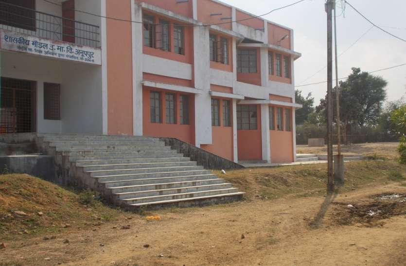 संगठन की अनुमति में अटका केन्द्रीय विद्यालय की कक्षाओं का संचालन, भवन निर्माण नहीं बन रही सहमति