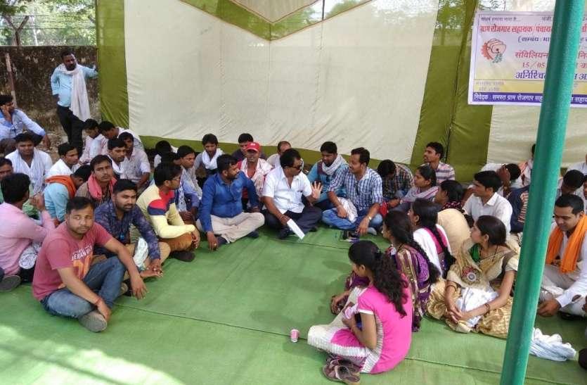 दूसरे दिन भारतीय मजदूर संघ पदाधिकारियों का मिला समर्थन