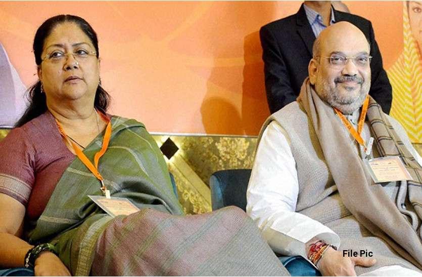 कर्नाटक चुनाव की सरगर्मी जारी, यहां राजस्थान में BJP के नए अध्यक्ष को लेकर आई ये खबर