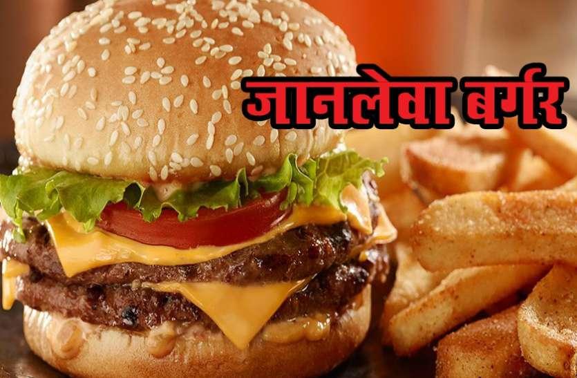 दिल्ली मेट्रो में एक शख्स ने बर्गर के साथ निगला प्लास्टिक, लेडी हार्डिंग में चल रहा इलाज