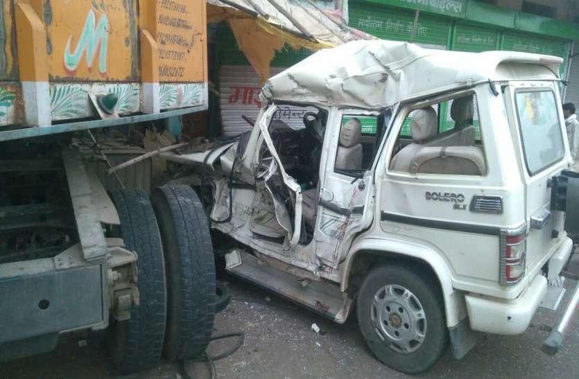 accident: ट्राला-जीप भिडऩे से तीन की मौत, दो भोपाल घायल