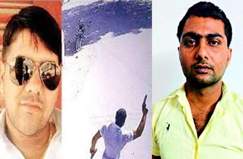 अजय जैतपुरा हत्याकांड में आई बड़ी खबर,  सबको था इसका कई दिनों से इन्तजार