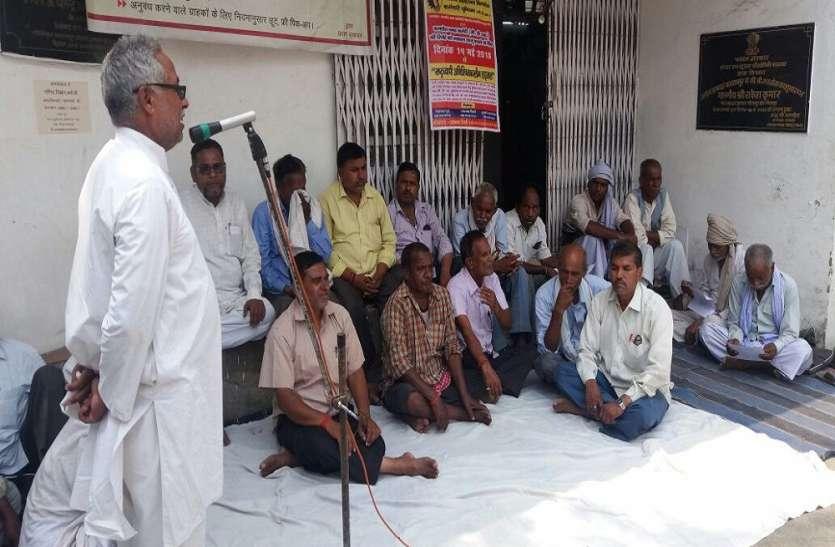 वेतनमान की मांग पर डटे ग्रामीणों ने किया हड़ताल, 1,75,000 ग्रामीण डाक कर्मी कर रहे कार्य बहिष्कार