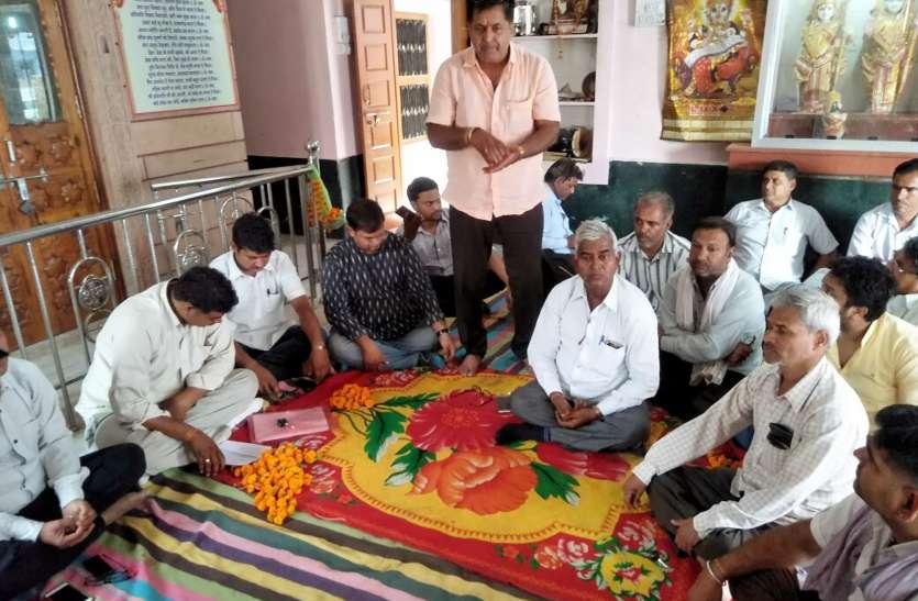 दीनदयाल वाहिनी की हुई बैठक, कार्यकर्ताओं को दी जानकारी