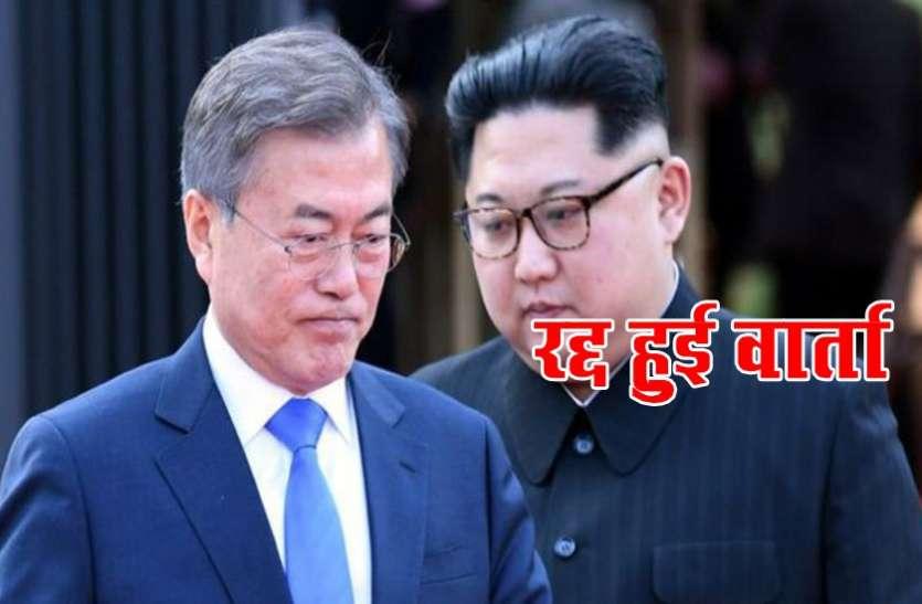 'मैक्स थंडर' से नाराज किम जोंग का एलान: दक्षिण कोरिया से नहीं होगी बात