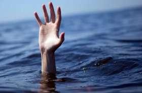 परिवार सहित गंगा स्नान करते तीन भाइयों की डूबने से मौत, एक-दूसरे को बचाने के चक्कर में गई जान