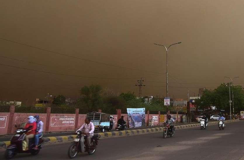अगले चौबीस घंटे में यहां बदलने वाला है प्रदेश का मौसम! धूलभरी हवाओं के साथ हो सकती है बारिश
