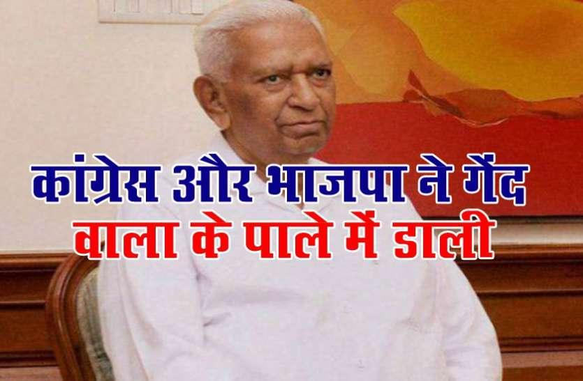 कर्नाटक: आज सरकार बनाने का आधिकारिक दावा पेश करेंगे येदियुरप्पा, राज्यपाल कर सकते हैं आमंत्रित