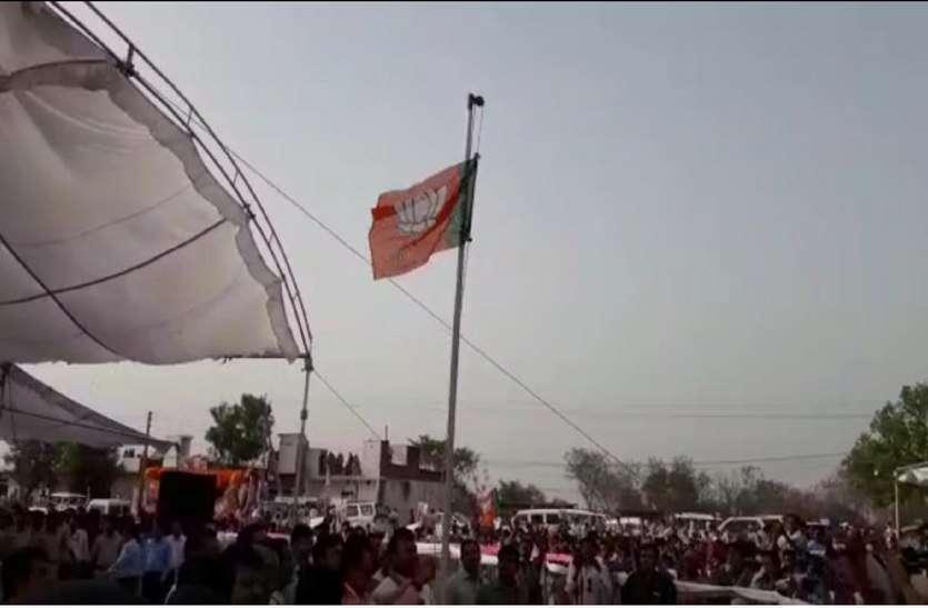 viral video: सामने आए भाजपा के इस वीडियो से गर्माई राजनीति, विपक्ष बोला हो कड़ी कार्रवाई