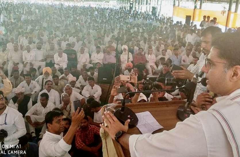 मुगालते में ना रहें भाजपा नेता: पायलट