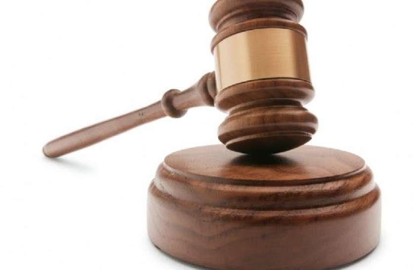 हत्या के दोषियों को दस-दस वर्ष का कठोर कारावास