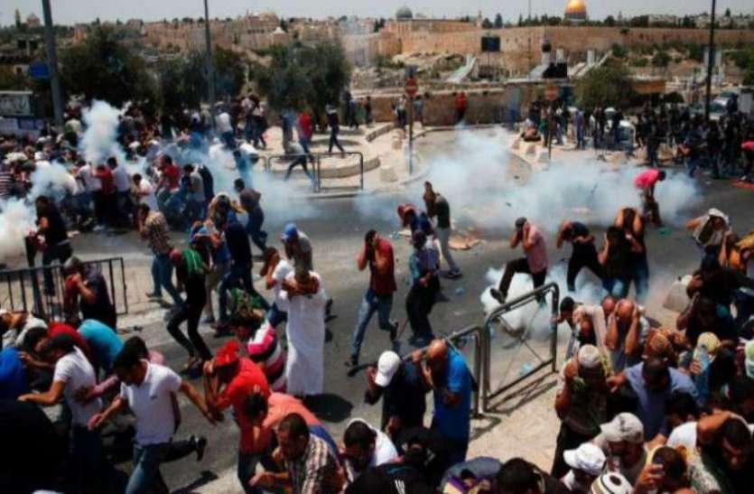 फिलिस्तीन-अमरीका के संबंधों में बढ़ी खटास, राजदूत को बुलाया वापस