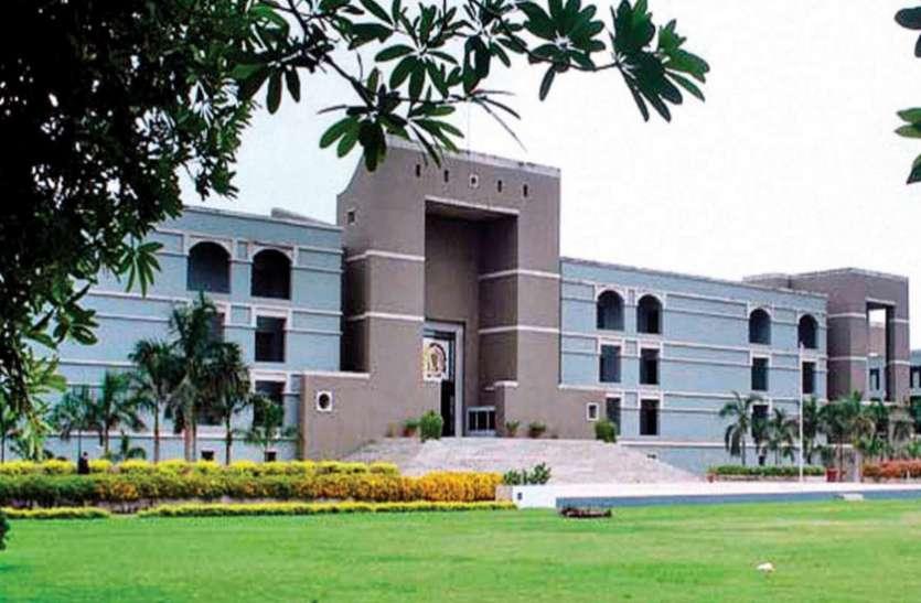 HC Gujarat में निकली Private secretary की बड़ी भर्ती, जल्द करें अप्लाई