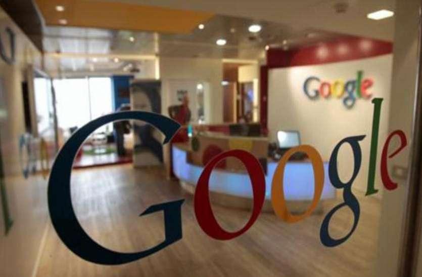 गूगल इंडिया को झटका, मूल कंपनी को भेजे गए विज्ञापन पर देना होगा टैक्स
