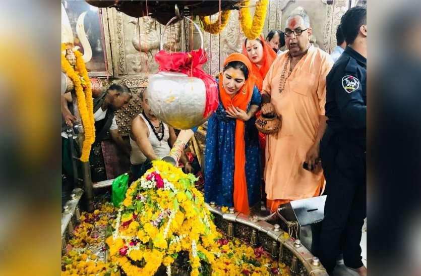 video : फिल्म अभिनेता गोविंदा की पत्नी और बेटी ने महाकाल से की यह कामना...