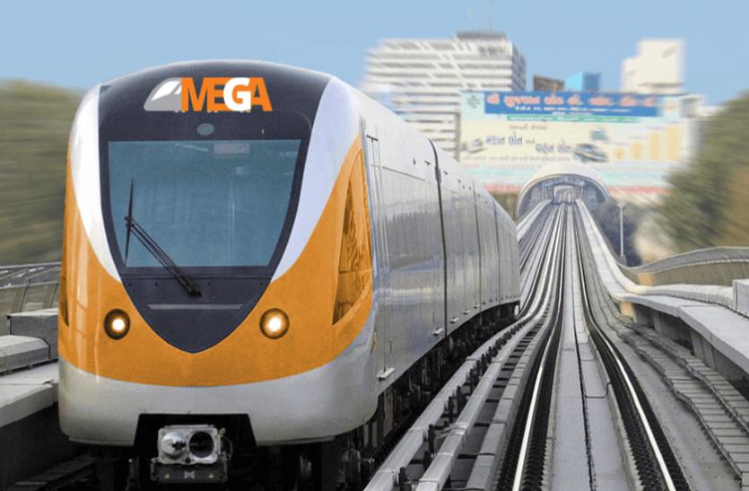 Gujarat Metro में मैनेजर, सीनियर स्टेशन कंट्रोलर सहित अन्य 37 पदों पर भर्ती, करें आवेदन