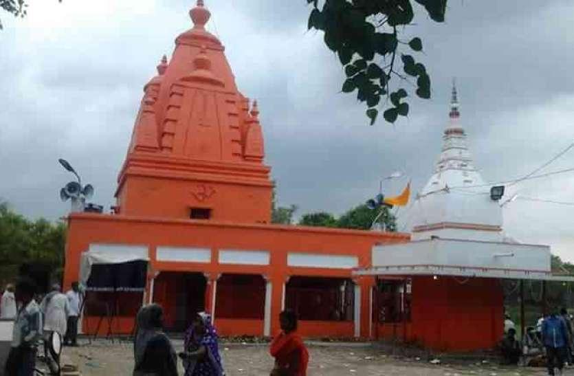 मंदिर माफी की जमीन के नाम पर बड़ा फर्जीवाड़ा