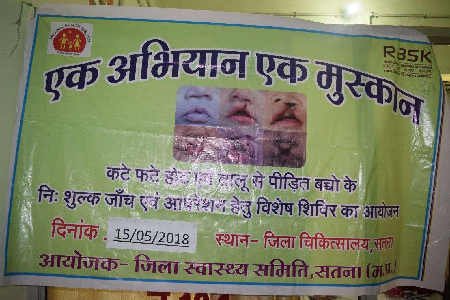 Health Department News