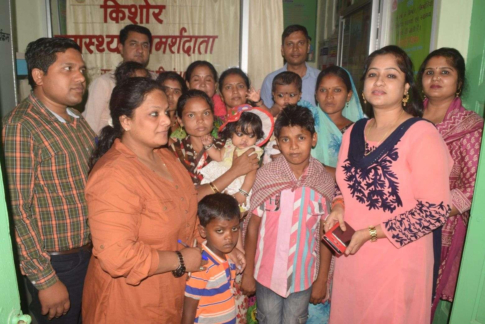 Children outside Hospital