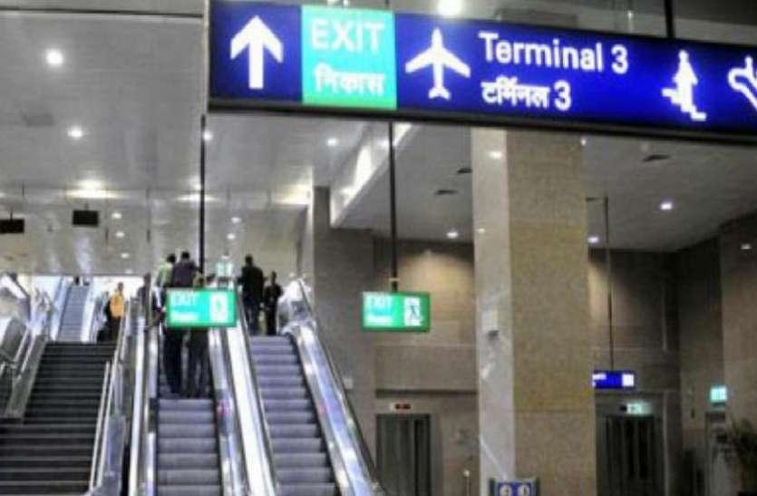 एयरपोर्ट पर बिछड़ गई बच्ची को इस तरह से माता-पिता से मिलवाया