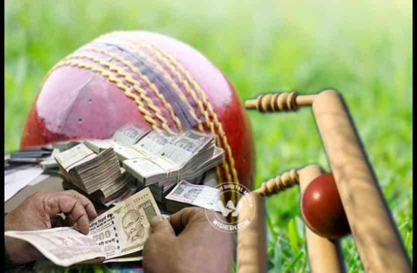 लगा रहे थे IPL मैच पर सट्टा ...