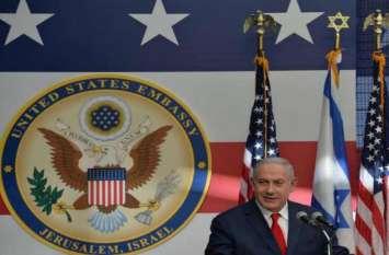 अमरीका के बाद अब इस देश ने यरुशलम में खोला दूतावास, फिलिस्तीनी नागरिकों में बढ़ा विरोध