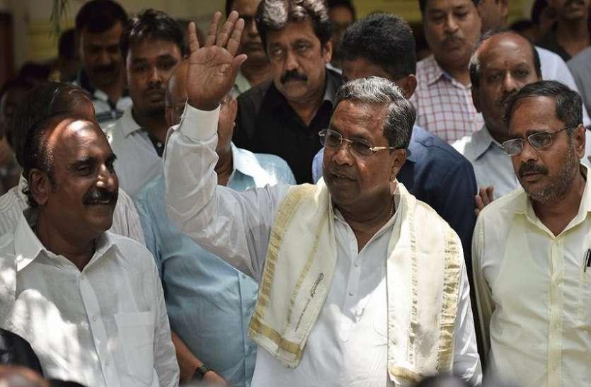 कर्नाटक में लापता हुए कांग्रेस के 4 विधायक, पार्टी ने ढूंढ़ने के लिए लगाए हेलीकॉप्टर
