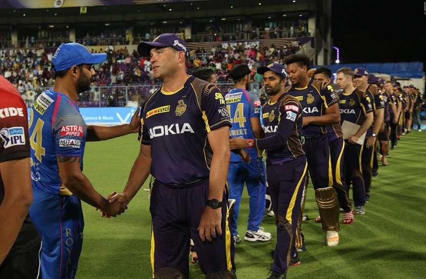 KKR vs RR: कोलकाता ने राजस्थान को 6 विकेट के अंतर से हराया